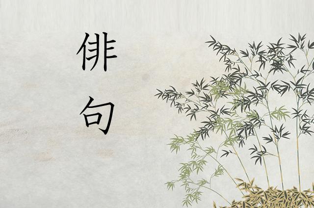eyecatch_haiku