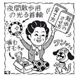 ニュースワード「犬のしつけ教室」